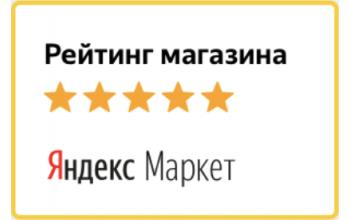 Баннер на яндекс маркет